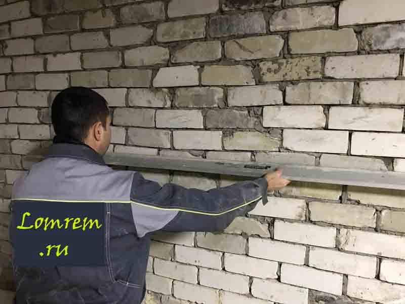 Проверка стены на неровности
