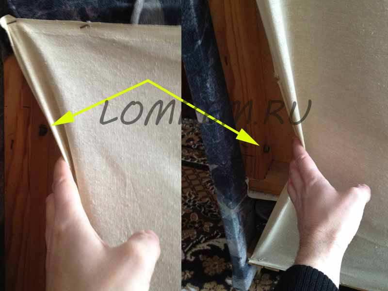 крепления боковых частей дивана