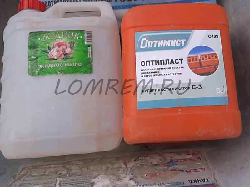 Пластификатор для бетона и жидкое мыло