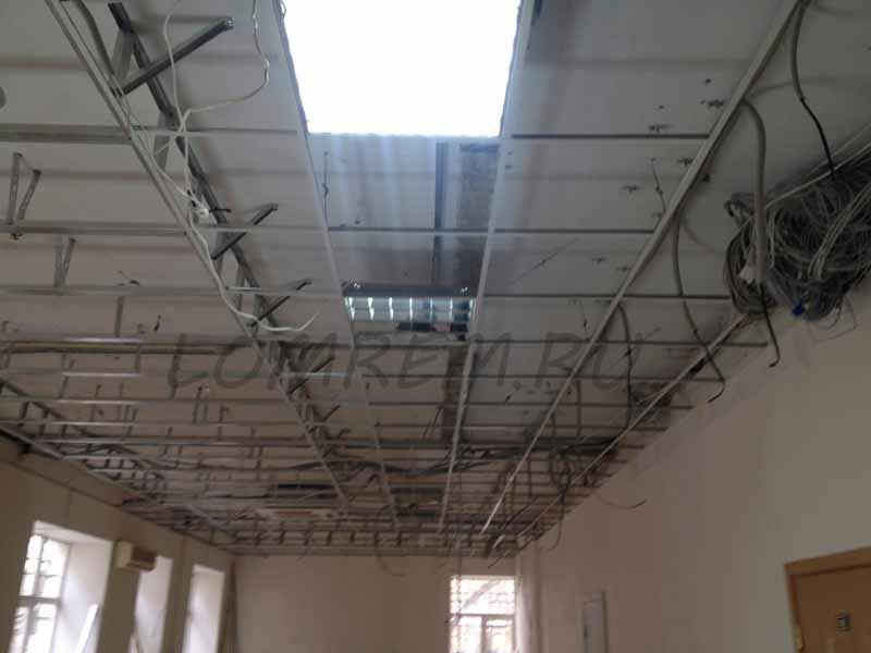 Каркас потолка Армстронг