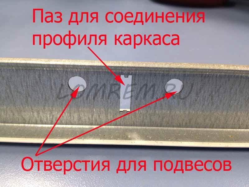 Соединение каркаса потолка Армстронг